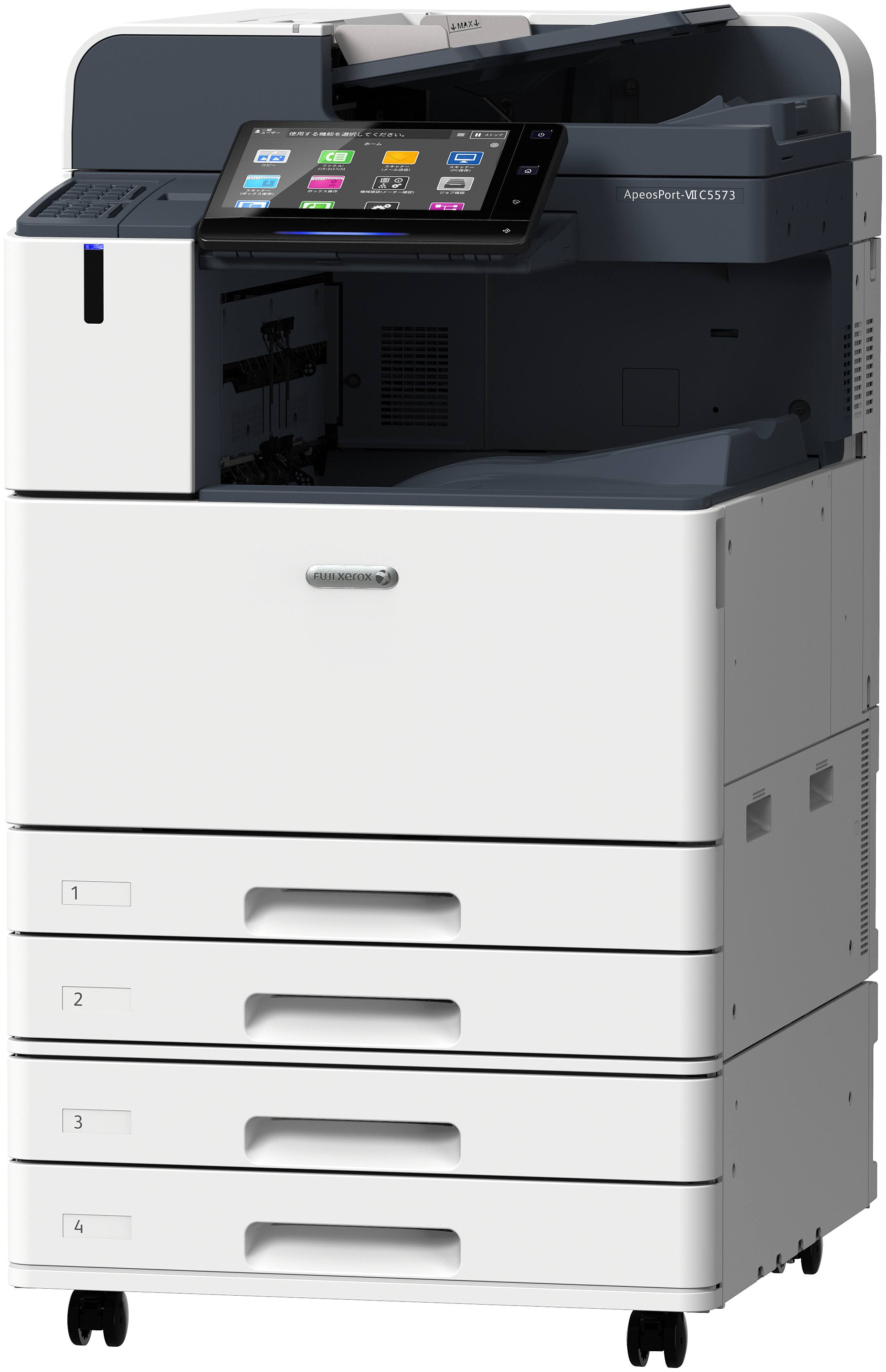 Fuji Xerox DocuCentre-VII Series